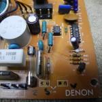 Denon DP 100M